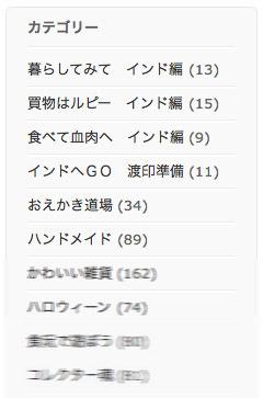 スクリーンショット 2014-06-12 15.47.12.jpg
