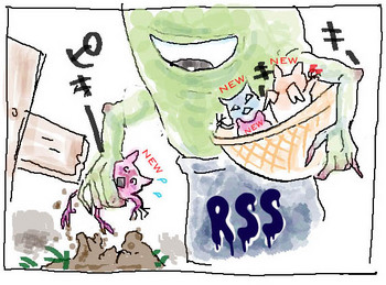 RSS4.jpg